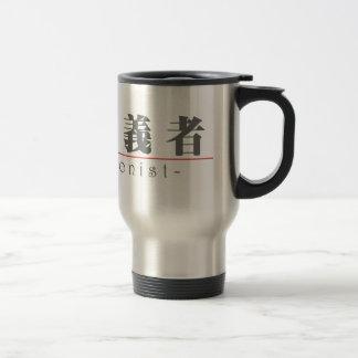 Palabra china para 10383_3.pdf perfeccionista tazas de café
