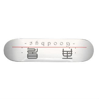 Palabra china para adiós 10221_0 pdf monopatín