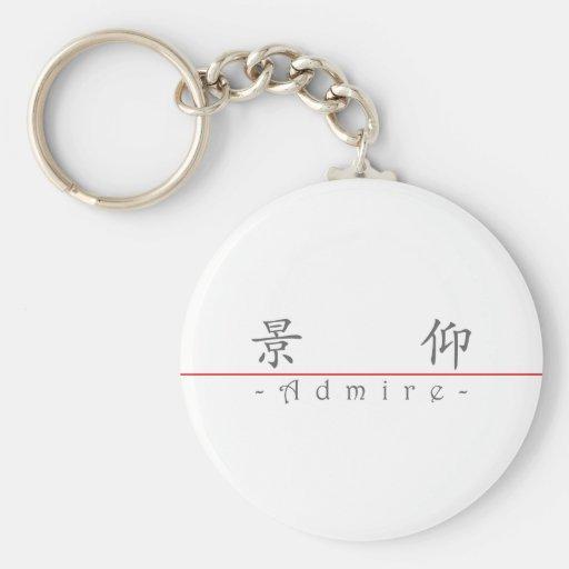 Palabra china para Admire 10060_1.pdf Llavero