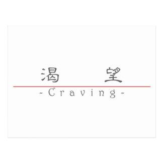 Palabra china para anhelar 10234_2.pdf postales