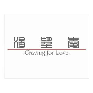 Palabra china para anhelar para el amor tarjeta postal