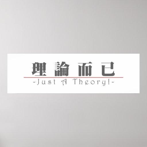 ¡Palabra china para apenas una teoría! 10078_3.pdf Poster