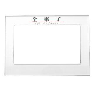 Palabra china para de una vez 10223_3.pdf foto de imanes