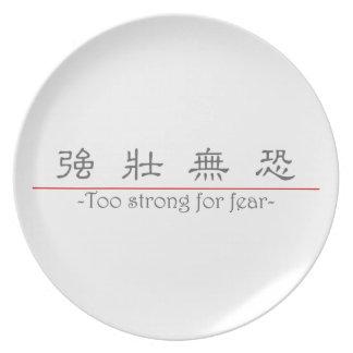 Palabra china para demasiado fuerte para el miedo  plato