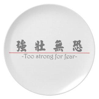 Palabra china para demasiado fuerte para el miedo  plato de comida