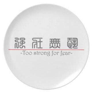 Palabra china para demasiado fuerte para el miedo  plato de cena