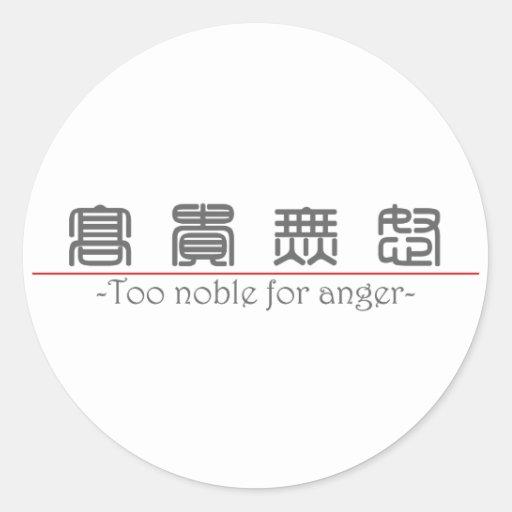 Palabra china para demasiado noble para la cólera pegatina redonda