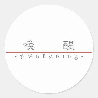 Palabra china para despertar 10327_2.pdf etiquetas redondas