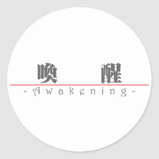 Palabra china para despertar 10327_3.pdf pegatinas redondas