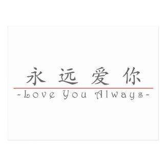 Palabra china para el amor usted siempre postal