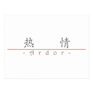 Palabra china para el Ardor 10170_1.pdf Tarjetas Postales