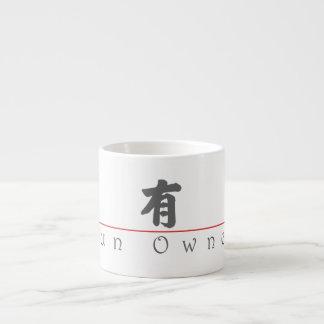 Palabra china para el dueño de arma 10152_4.pdf taza espresso