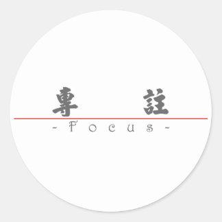 Palabra china para el foco 10035_4 pdf pegatinas