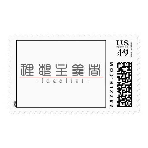 Palabra china para el idealista 10378_0.pdf franqueo
