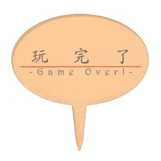 ¡Palabra china para el juego encima! 10128_1.pdf Figuras Para Tartas