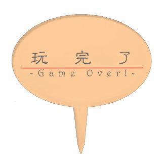 ¡Palabra china para el juego encima! 10128_2.pdf Palillos De Tarta