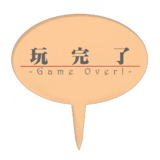 ¡Palabra china para el juego encima! 10128_3.pdf Decoraciones Para Tartas