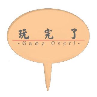 ¡Palabra china para el juego encima! 10128_4.pdf Decoración Para Tarta