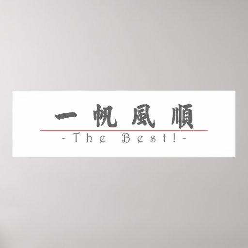 ¡Palabra china para el mejor! 10269_4.pdf Póster
