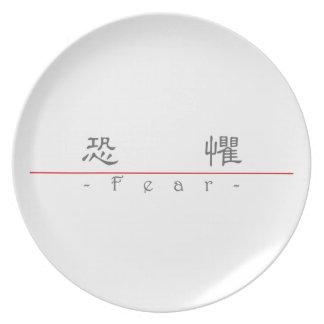 Palabra china para el miedo 10321_2.pdf platos para fiestas
