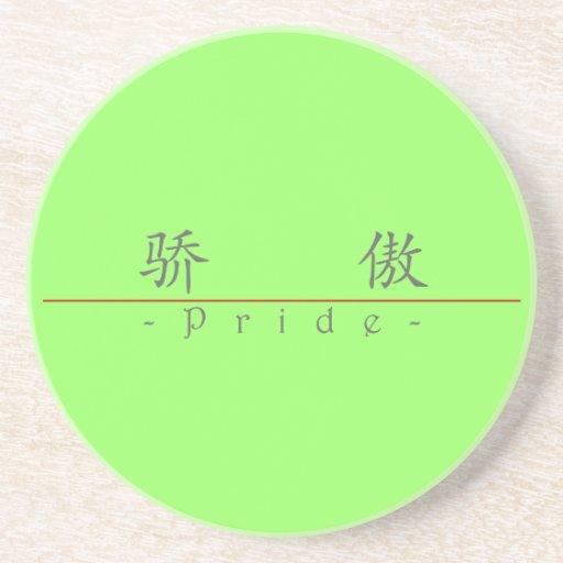 Palabra china para el orgullo 10204_1.pdf posavasos diseño