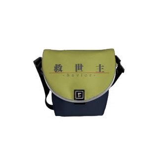 Palabra china para el salvador 10256_3.pdf bolsa messenger
