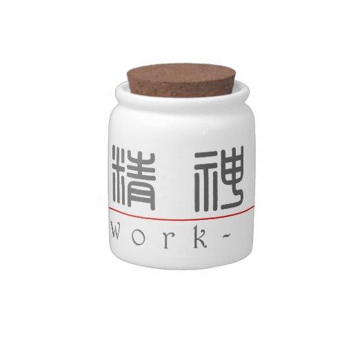 Palabra china para el trabajo en equipo 10111_0.pd tarro de cerámica para dulces