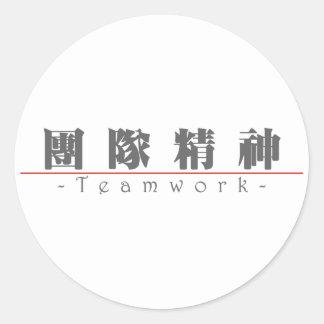 Palabra china para el trabajo en equipo 10111_3 pd pegatinas redondas