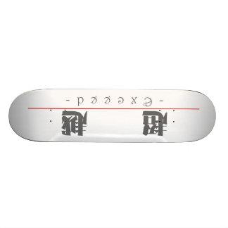 Palabra china para Exceed 10093_3 pdf Patín Personalizado
