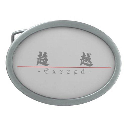 Palabra china para Exceed 10093_4.pdf Hebilla Cinturón