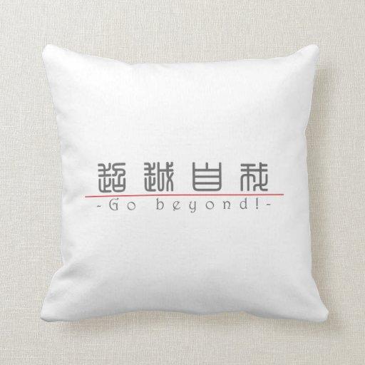 ¡Palabra china para Go más allá! 10094_0.pdf Almohadas