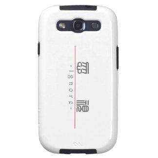 Palabra china para Ignore 10107_0 pdf Samsung Galaxy S3 Funda