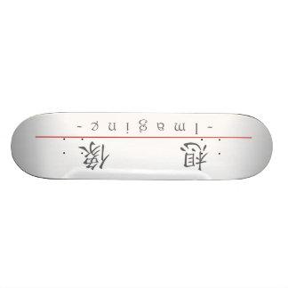 Palabra china para Imagine 10216_1 pdf Patin Personalizado