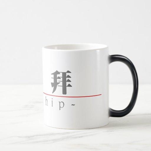 Palabra china para la adoración 10087_3.pdf taza de café