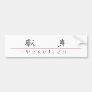 Palabra china para la dedicación 10122_2.pdf pegatina para auto