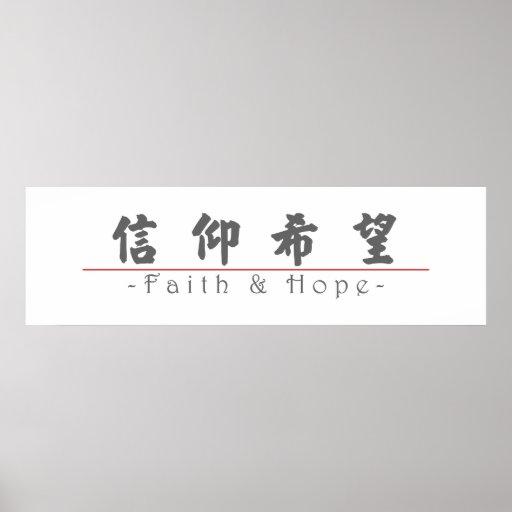 Palabra china para la fe + Esperanza 10190_4.pdf Póster