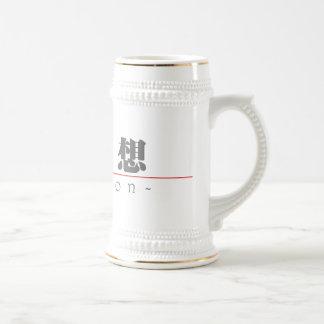 Palabra china para la ilusión 10021_3.pdf tazas de café