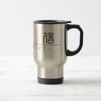 Palabra china para la incredulidad 10056_0.pdf taza de viaje de acero inoxidable