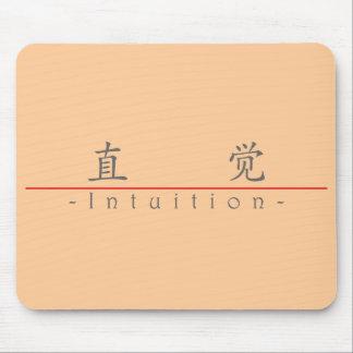 Palabra china para la intuición 10303_1.pdf mousepads