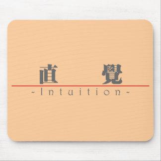 Palabra china para la intuición 10303_3.pdf mousepads