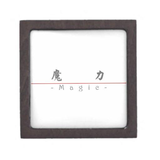 Palabra china para la magia 10278_5.pdf cajas de recuerdo de calidad
