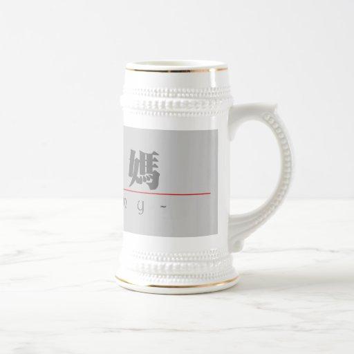 Palabra china para la mamá 10129_3.pdf taza de café