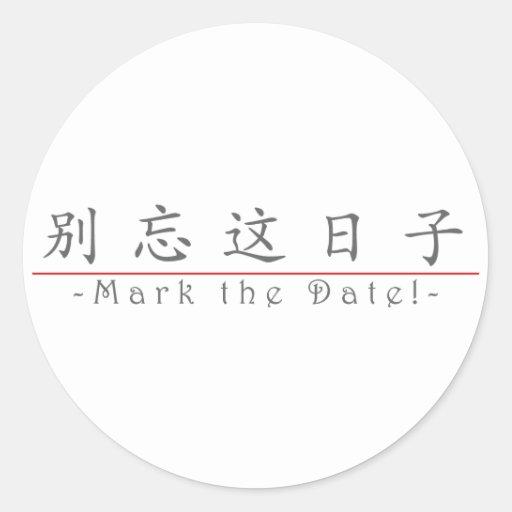 ¡Palabra china para la marca la fecha! 10163_1.pdf Pegatina Redonda