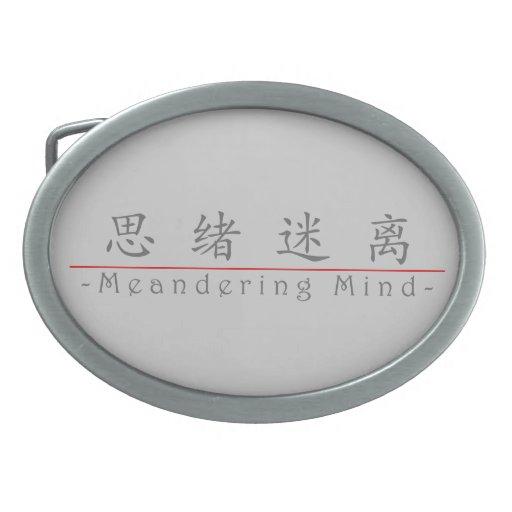 Palabra china para la mente de serpenteo 10244_1.p hebilla de cinturón