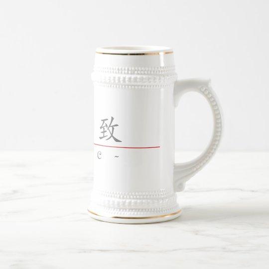 Palabra china para la moda 10355_1.pdf jarra de cerveza