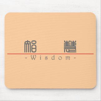 Palabra china para la sabiduría 10043_0 pdf alfombrillas de ratón