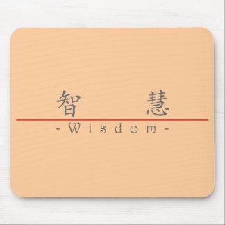 Palabra china para la sabiduría 10043_1 pdf alfombrilla de ratones