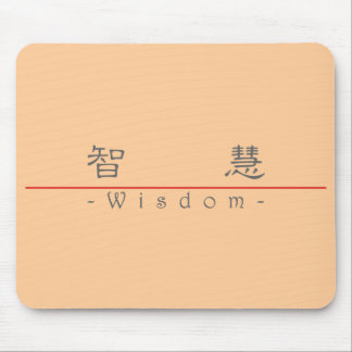 Palabra china para la sabiduría 10043_2 pdf alfombrilla de ratón