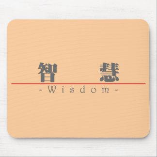 Palabra china para la sabiduría 10043_3 pdf alfombrillas de ratones