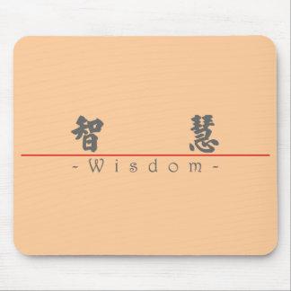 Palabra china para la sabiduría 10043_4 pdf alfombrilla de ratón